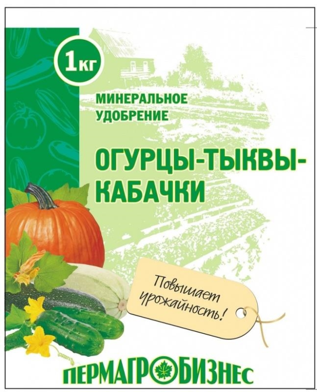 Минеральное удобрение для тыквы