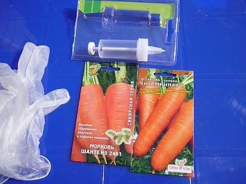 Шприц для посадки моркови