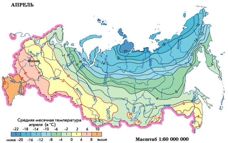 Средняя месячная температура апреля в России