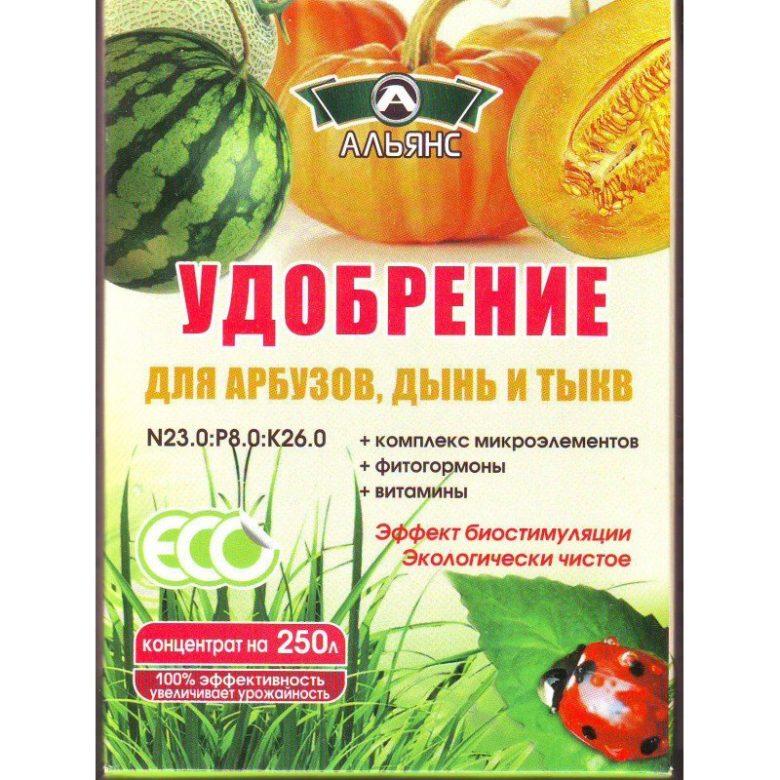 Удобрение для тыквы