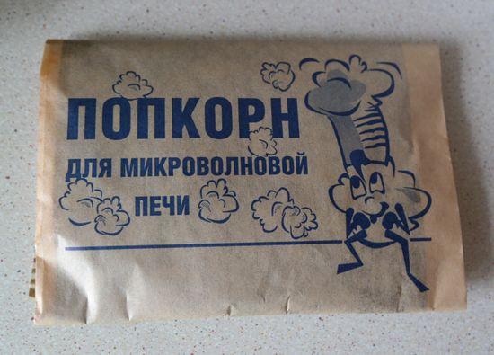Экспресс-попкорн