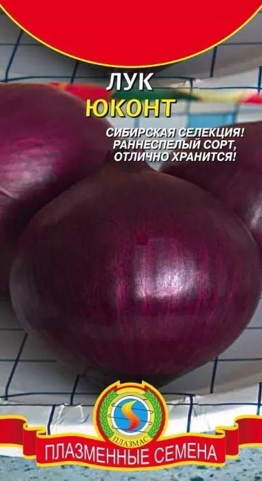 """Сорт """"Юконт"""""""