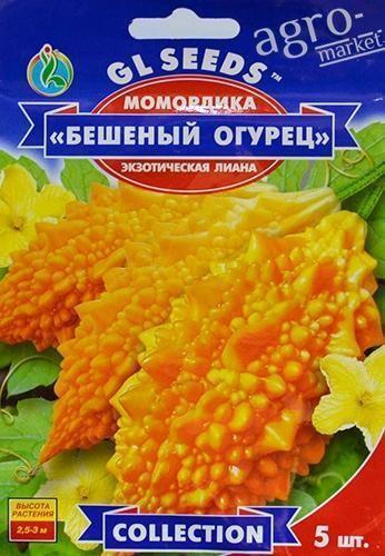 """Семена момордики под названием """"Бешеный огурец"""", но это 2 разных растения"""